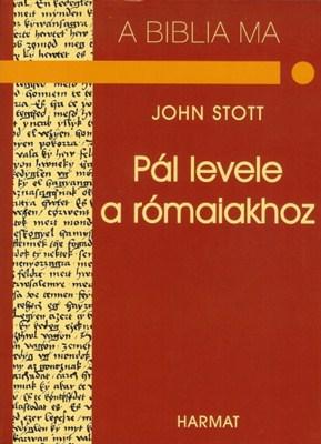 Pál levele a rómaiakhoz (Papír)