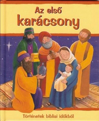 Az első karácsony (papír)