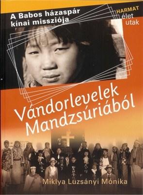 Vándorlevelek Mandzsúriából (Papír)