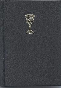 Református énekeskönyv (kicsi) (Keménytáblás)