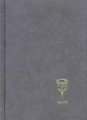 Református énekeskönyv (közepes) (Keménytáblás)