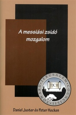 A messiási zsidó mozgalom (füzet)
