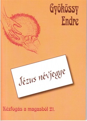 Jézus névjegye (Papír)