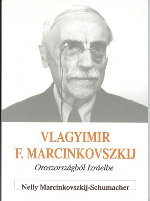 Vlagyimir F. Marcinkovszkij (papír)