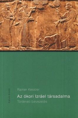 Az ókori Izrael társadalma (papír)