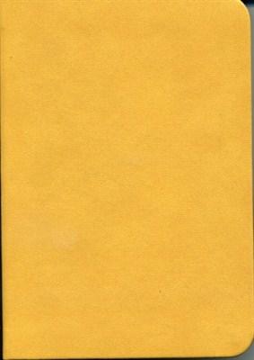 Biblia revideált Károli kicsi egyszerű (okker) (műbőr)