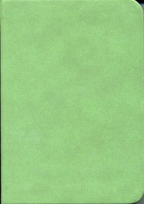 Biblia revideált Károli kicsi egyszerű (világoszöld) (műbőr)