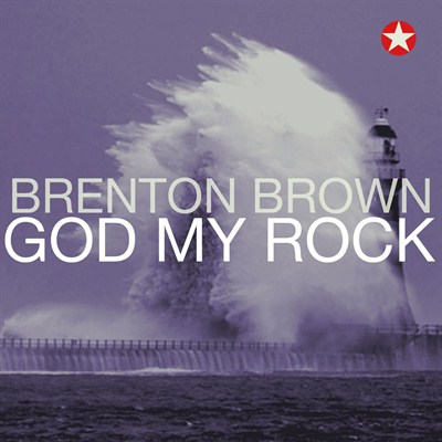 God My Rock [CD]