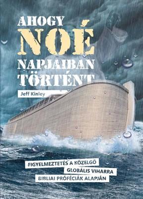 Ahogy Noé napjaiban történt (Papír)