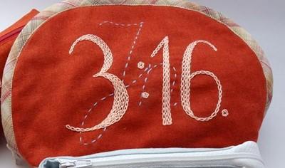 Szövet neszesszer Jn. 3:16 bordó (Szövet)
