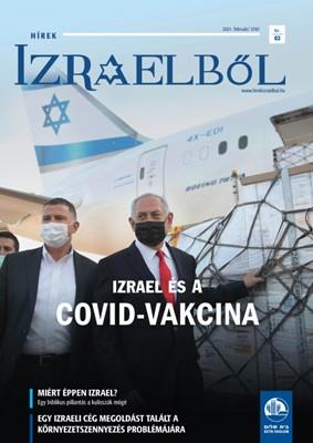 Hírek Izraelből 2021. február (Folyóirat)