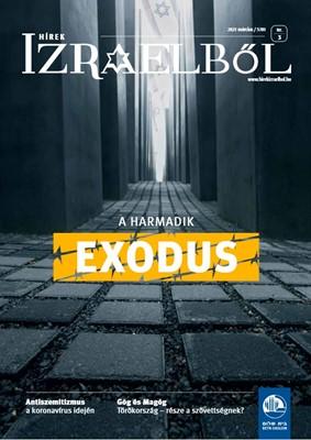 Hírek Izraelből 2021. március (Folyóirat)
