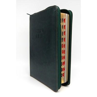 Biblia Károli fordítás közepes olajzöld regiszterrel, cipzárral (Műbőr)