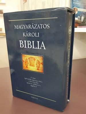 Magyarázatos Károli Biblia (Műbőr, díszdobozban) [Antikvár könyv]