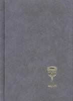 Református énekeskönyv (közepes)