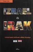 Izrael és Irak (Papír)