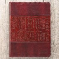 Exkluzív műbőr angol napló Jézus nevei (barna)