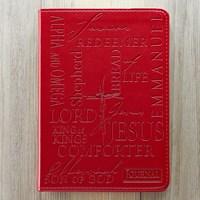 Exkluzív műbőr angol napló Jézus nevei (piros)