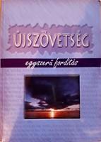 Újszövetség (Papír) [Használt könyv]