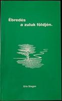 Ébredés a zuluk földjén (Papír) [Antikvár könyv]