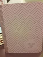 Faborítású gyűrűs mappa Isten jó (rózsaszín) (Fa)