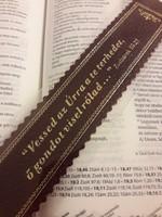 Aranyozott bőr könyvjelző Vessed az Úrra a te terhedet (barna) (Bőr)