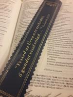 Aranyozott bőr könyvjelző Vessed az Úrra a te terhedet (sötétkék) (Bőr)