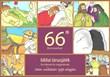66 bibliai társasjáték